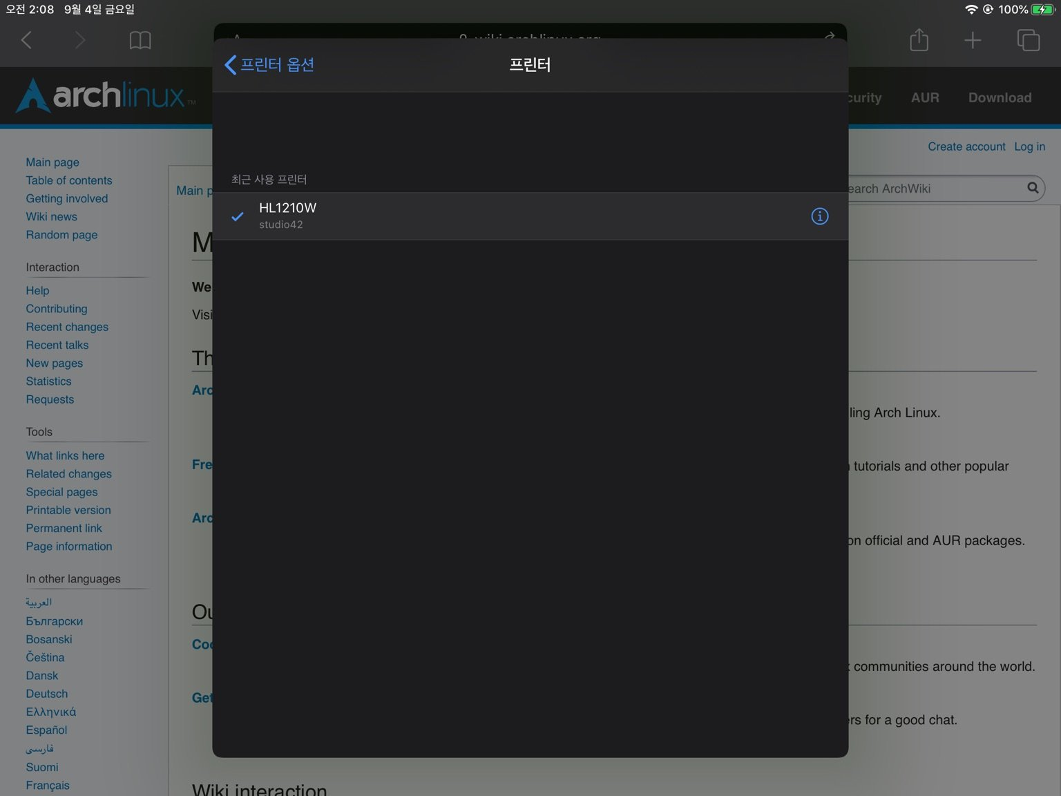 airPrint on iPad2